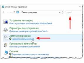 Как увеличить быстродействие системы Windows 10?