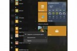 Windows10-udalenie-avast-start