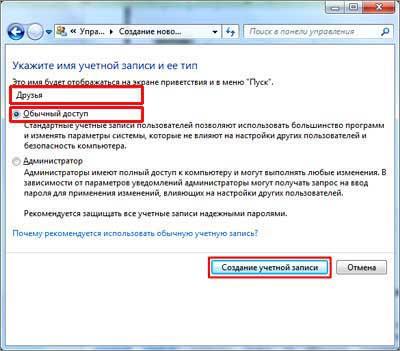 Как создать новый том на windows xp