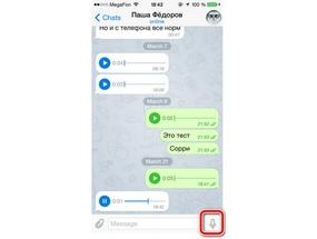 Как отправить голосовое сообщение в telegram