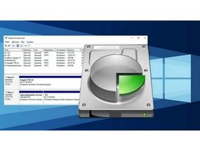 Windows 10: топ программ для разбивки диска