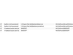 Чистка реестра в Windows 10 – нюансы и тонкости