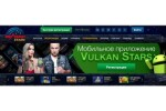 vulkan-casino-men-