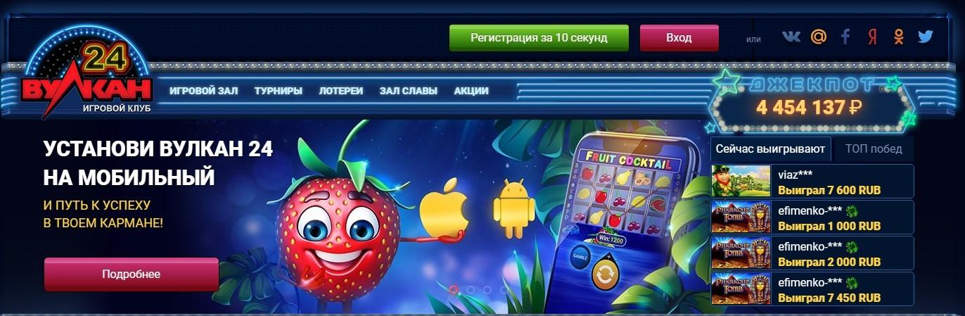 Казино вулкан с выводом средств играть бесплатно казино гаминатор